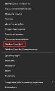Windows 10. Как сделать точкой доступа WiFi и раздавать Интернет