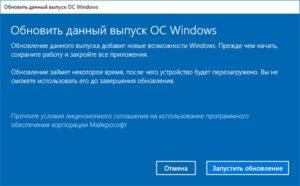 Windows 10. Как перейти с версии Home на Pro