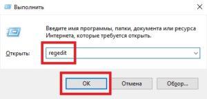 Windows 10. Как узнать версию сборки