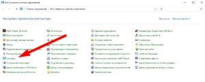 Windows 10. Файл подкачки: как увеличить и какой поставить