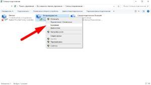 Windows 10. Как узнать пароль WiFi на котором сейчас работаю