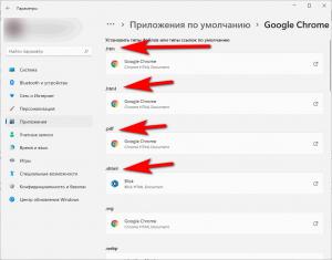 Делаем Гугл Хром браузером по умолчанию в Windows 11