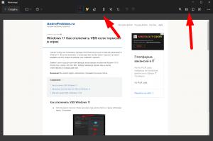 Редактирование скриншота Windows 11
